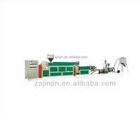 High quality Plastic pe extrusion machine , recycle plastic granules making machine price from China factory