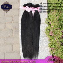 factory price hair red brazilian hair weave
