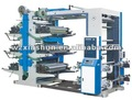 ruian xinshun best price for Plastic 6 Color Flexo Printing Machine