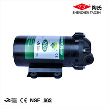 Famous Brand Leo DC 12V Brushless Water Booster Pump with Brass Impeller Spare Parts