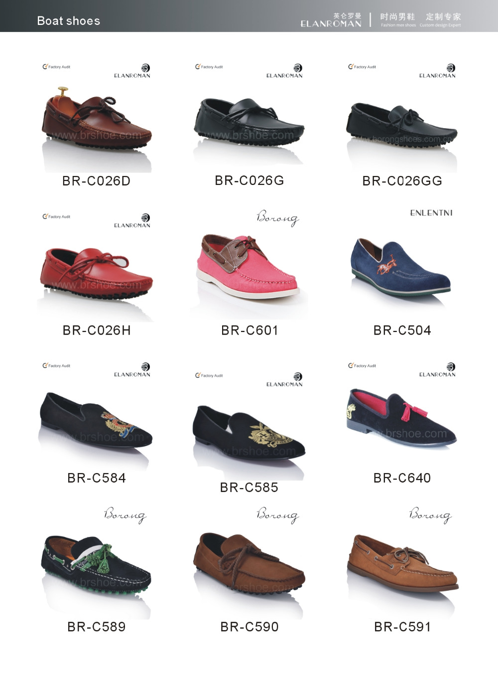 Shoe brands names