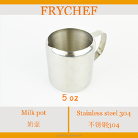 Drinkware Coffee Art Milk Pot 5oz Stainless Steel 18/8 Mini Pot