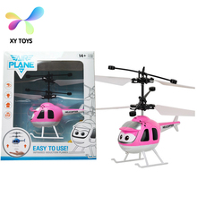 2ch alloy series high speed long range flight time rc toy flying helicopter with side fly function