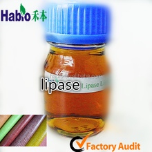 lipase enzyme for leather industry , industrial lipase