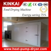 Almond Drying Machine/Machine for Almond Drying