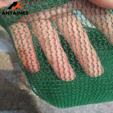 dark green Construction Building Scaffolding Safety Net