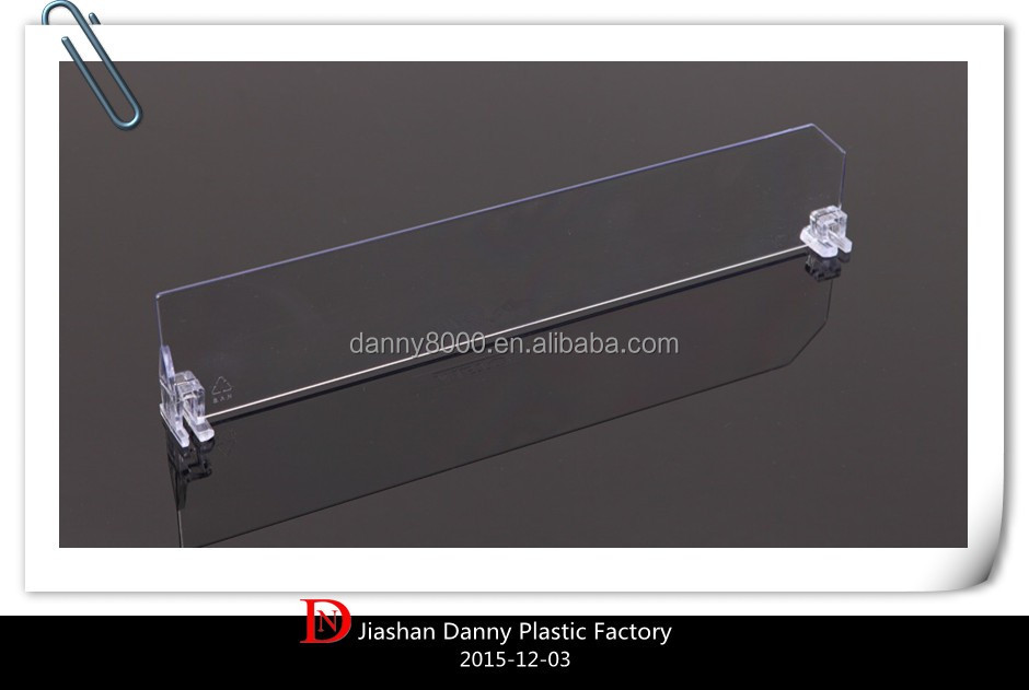 Supermarket store clear plastic shelf dividers used for goods(DN-15X)