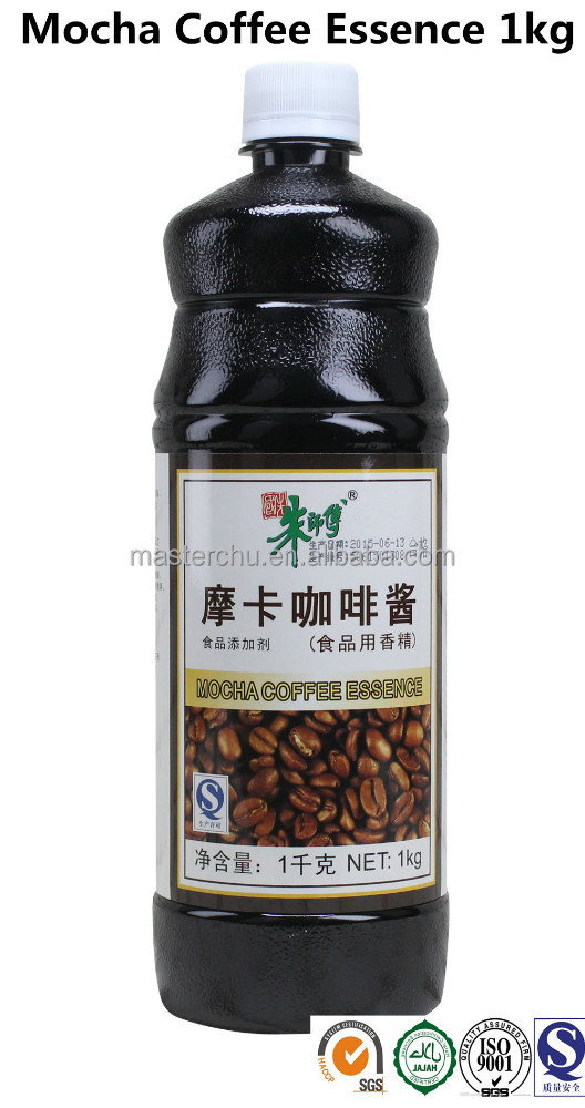 Mocha Coffee Essence for baking all kinds of bread/cakes 1kg