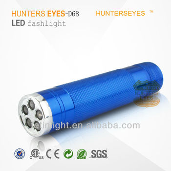 Color Changing LED Torch
