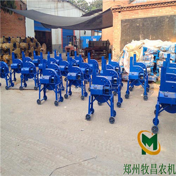 Agricultural machinery straw chopper machine