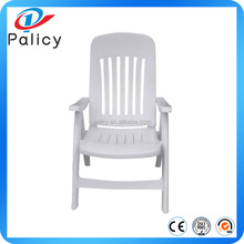 Made in china plastic luxury folding beach lounge chair