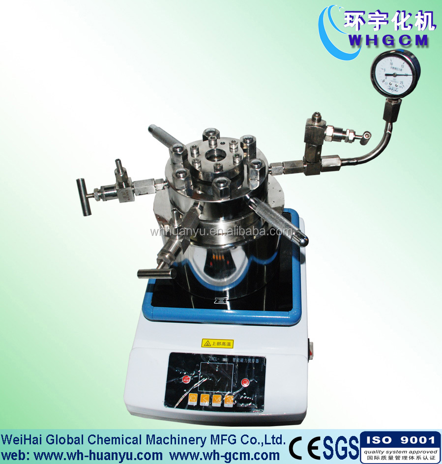 Best Sale UV Photochemical Reactor