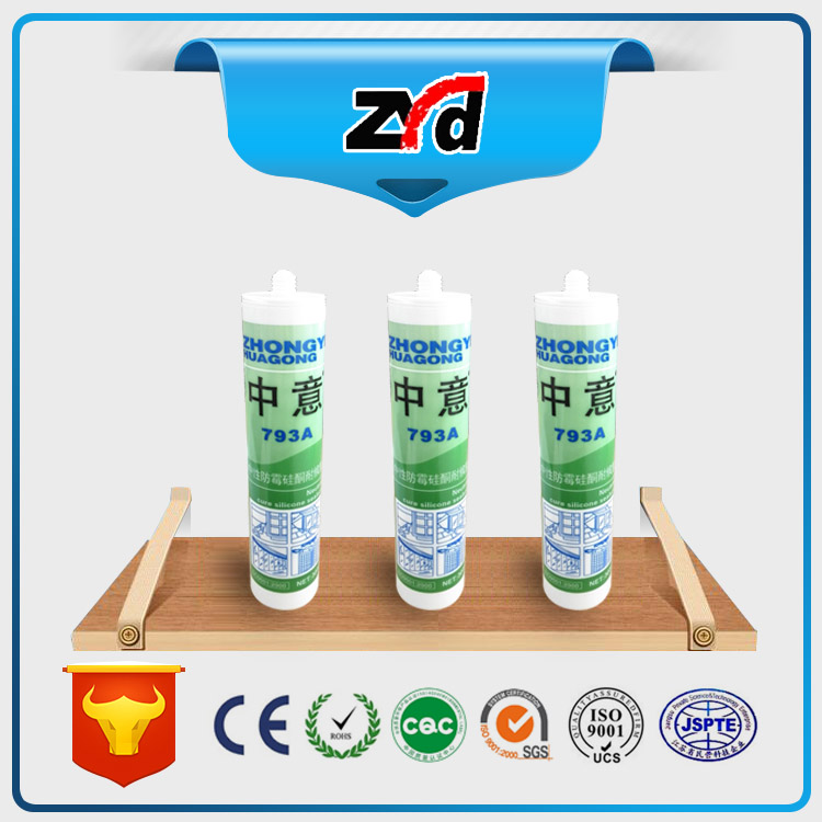 Silicone Weatherability Sealant silicone sealant fast curing speed