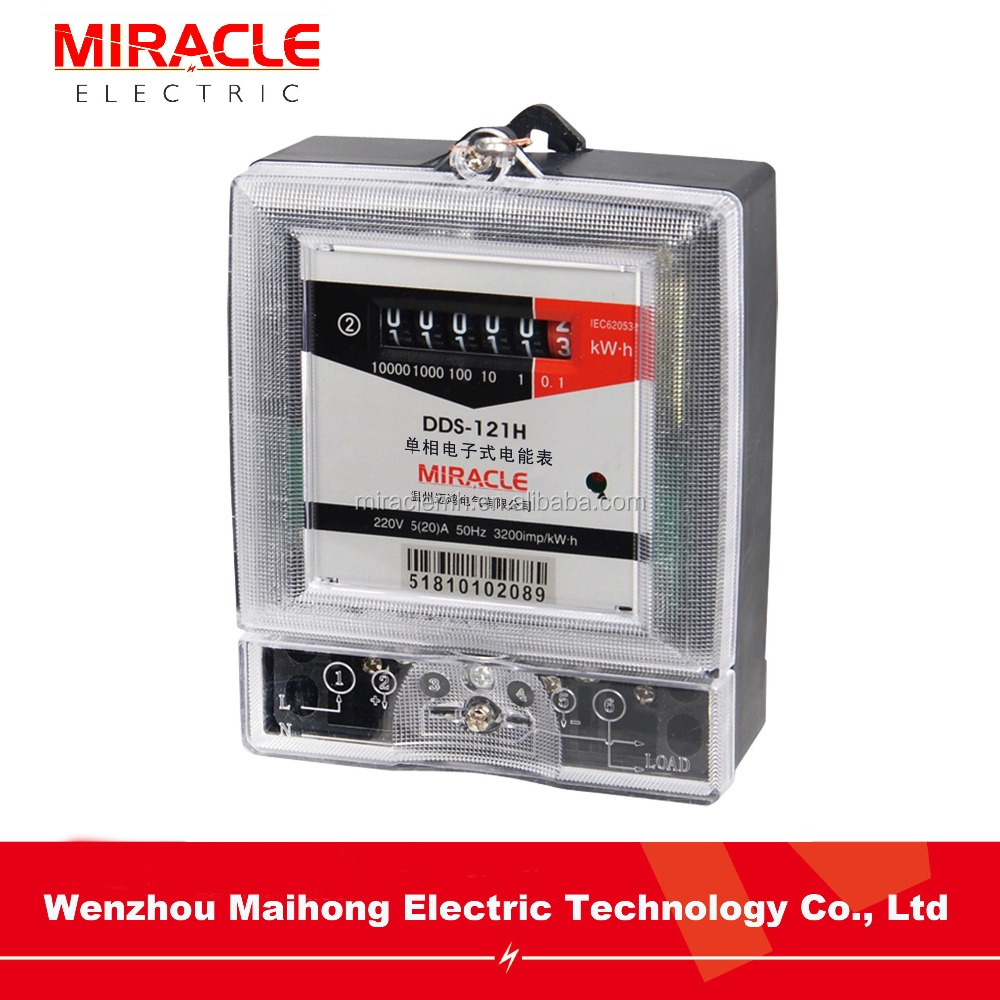 Cheap Price Single Phase Energy Meter measure power consumption