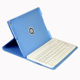Newest Bluetooth 9 9.7 inch tablet pc leather keyboard case for Ipad 2/3/4 ,ipad air