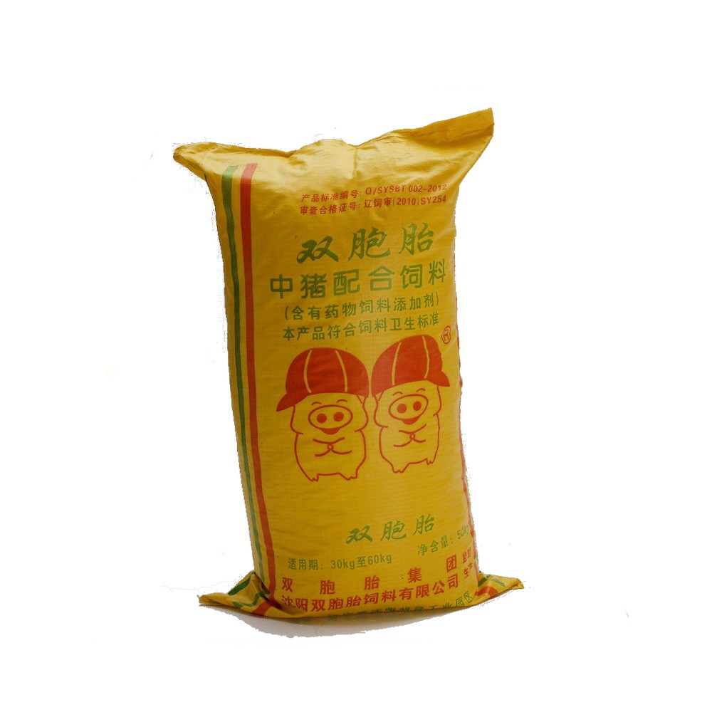 yellow color pp feed bag,for chicken feed,cattle feed,etc.