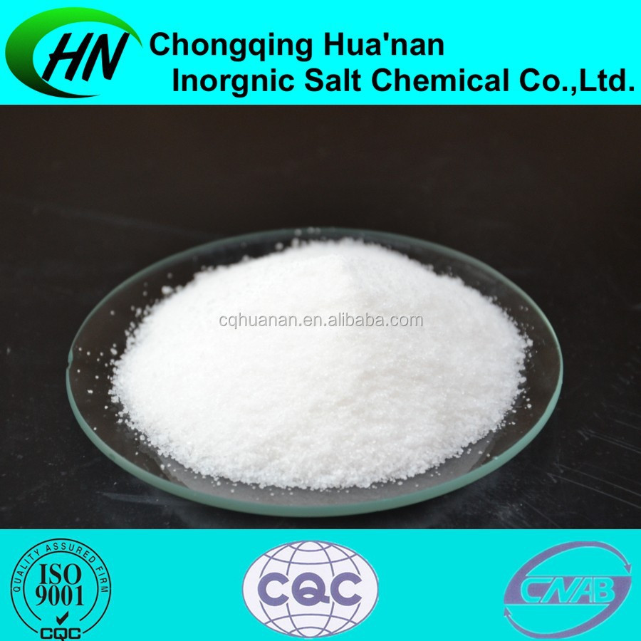 Plant Manufactured 99.5% Inorganic Salt Silver Nitrate Test 7761-88-8