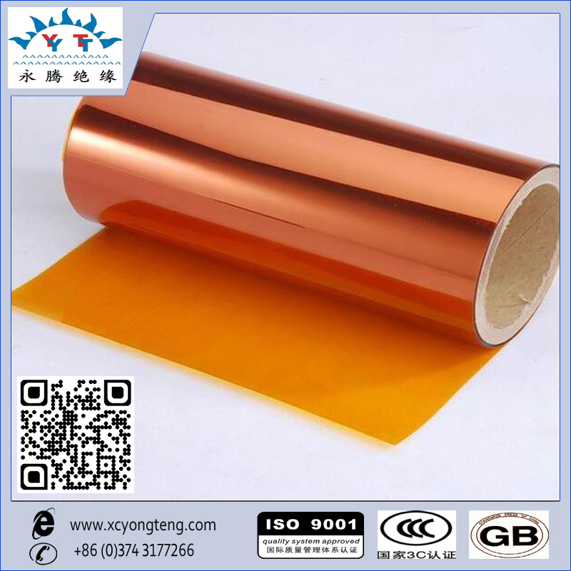 H class Electrical insulation material PI film Polyimide Film 6051