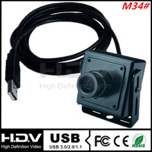 34*34mm VGA, Ex-view 0.01 low Lux, UVC, 2.8mm Wide-angle Lens MINI USB Camera (HDV-USB048MP-L2.8)