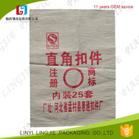 2013 new products recyclable 50 kg bags/PP woven bag packing for chemical powder, fertilizer, sack