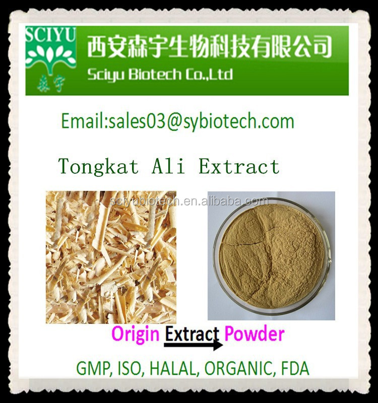 Supply Tongkat Ali Extract Powder