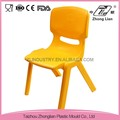 Factory price different color ergonomic design catering chairs