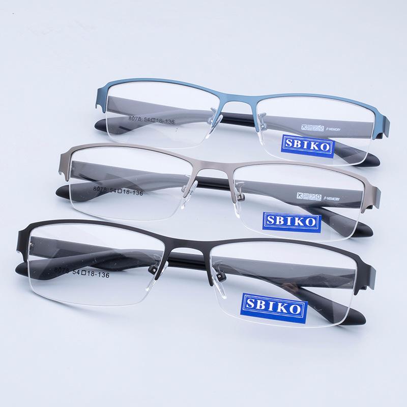 715a1df18700 China Optics Framing