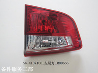 BYD S6 Left Taillight