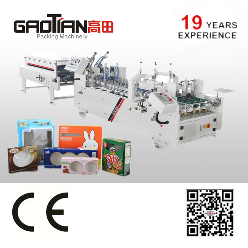 SHH-B High speed Automatic gluing machine cold glue