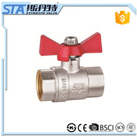 "ART.1017 1/2"" 3/4"" 1"" fan coil unit brass ball valve with forged sand blast manual power control valve plating PPR pipe fitting"