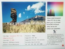 Inkjet Transparent Film(Waterproof)with Glossy surface FT-100W