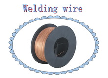htw welding wire/copper welding wire 5mm/industrial consumables items
