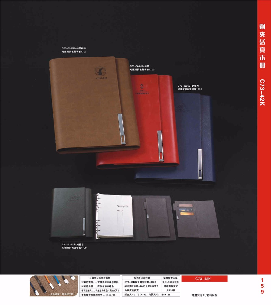 Sticky Memo Notepad Pu Leather Cover A5 Notebook