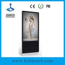 55 inch Hushida lcd player free download