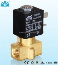 Yongchuang YCSM21 CE approved direct acting brass hotwater water orifice 2.5mm solenoid valve