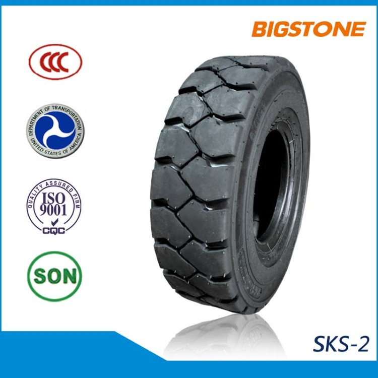 SkS-2 Hot Sale skid steer tires 12-16.5 for international market
