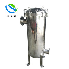 Bag filter housing Multi deep bed filter in water filters high performance water purifier prices of water purifying machine
