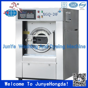 XGQ-80F industrial washing machine & dryers