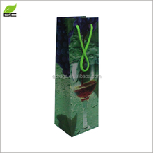 Customized Printed Gift Wine Bottle Paper Bags