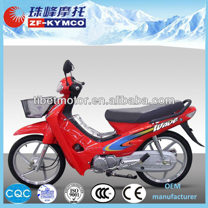 Best price 50cc mini cub chinese motorcycles for sale ZF110-A