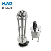 Stainless Steel Dairy Milking Small Homogenizer Machine Price