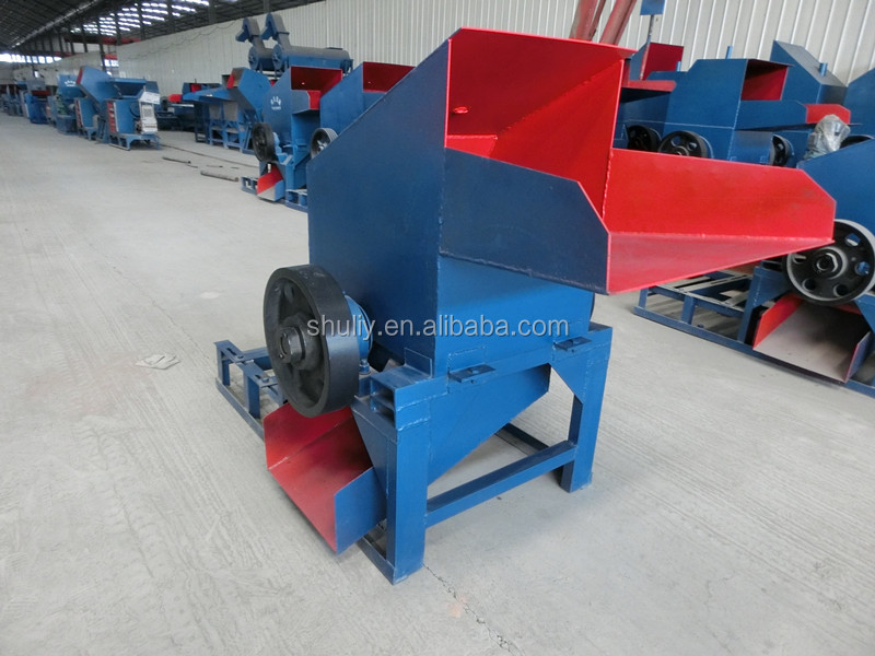 new design high performance durable waste PET bottles plastic crusher price