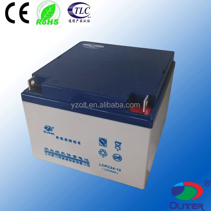 Jiangsu 12v 24ah high quality ups solar panel battery with rohs certificate
