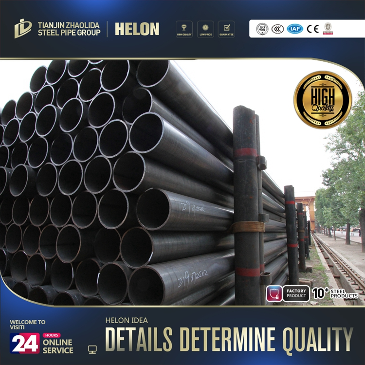 carbon wall thickness 2mm 120mm erw steel pipe made in China