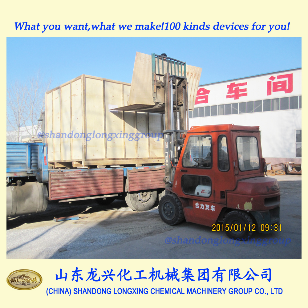 2000L Steam Heating Double Sigma mixer for catalyzer