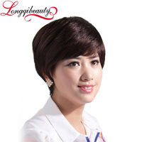 Fashion New Style For Bkack Women Natural Black Color Short Bob Wig