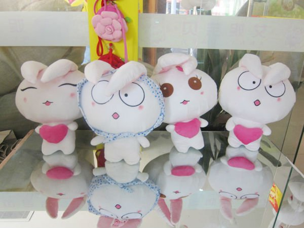 plush QQ farm rabbit