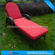 HA- new style rattan furniture chaise lounger 2063