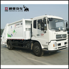 Manufacturer Quality 15 CBM Rear Loader Rubbish Collection Garbage Compactor Trucks
