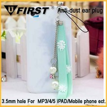 Dustproof Floral Dust Plug Designer Ear Caps earphone cap for smartphone